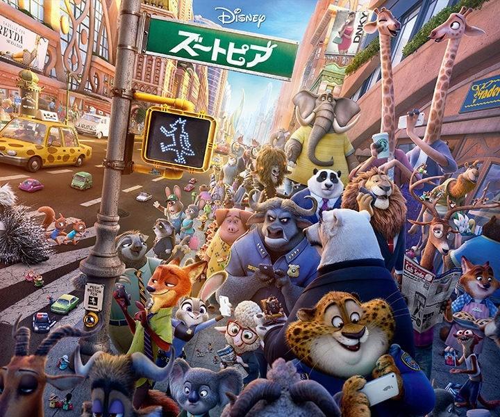 映画「ズートピア」ディズニー最高傑作!吹き替え声優は?あらすじ、ネタバレ感想