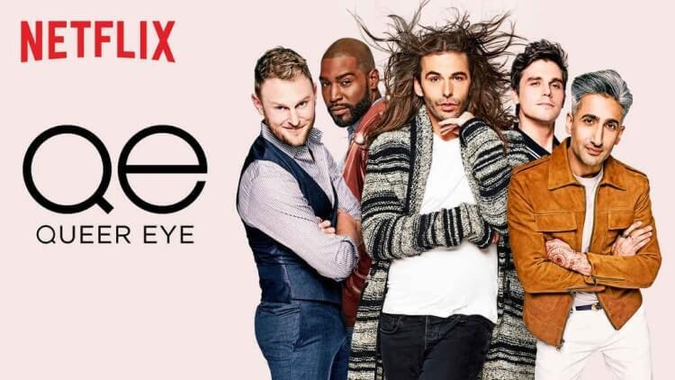 Netflixでクィアアイが大人気!登場人物、吹き替えがおすすめできない理由を紹介
