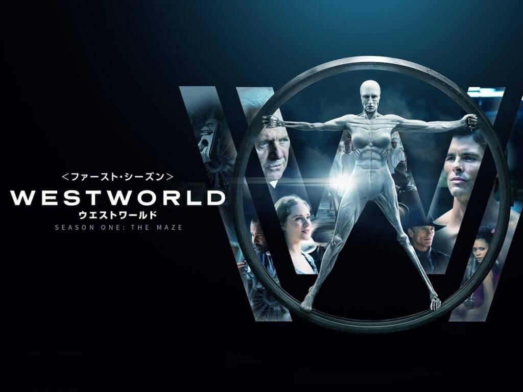 SFドラマ「ウエストワールド」が面白い!あらすじ、シーズン2情報も!(ネタバレ)