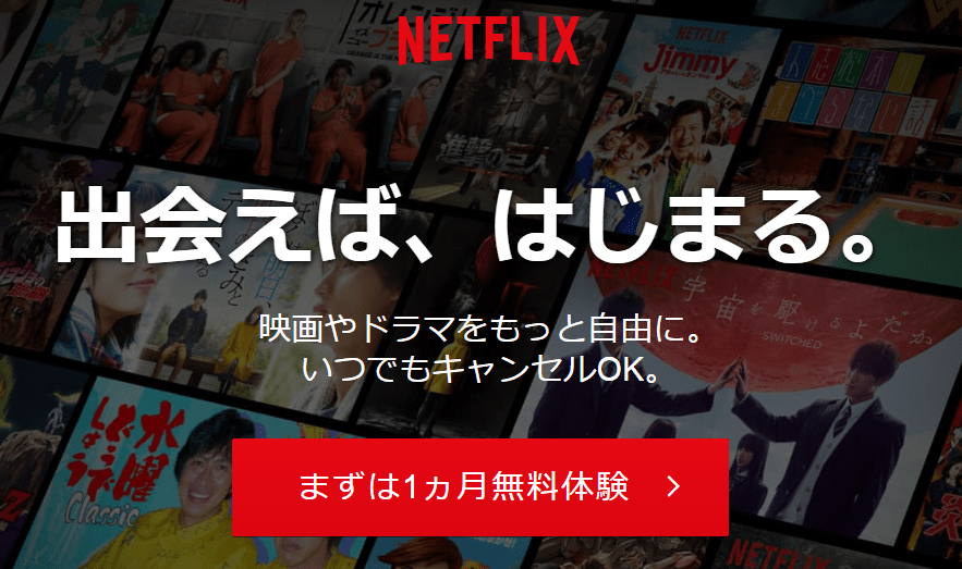 Netflixのおすすめ洋画・ドキュメンタリー15作品を紹介!映画ブロガー厳選【最新版】