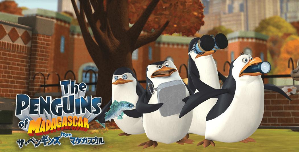 アニメ「ペンギンズ」が超面白い!カオスで笑えるドタバタコメディ【Huluで配信】